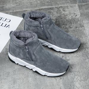 冬季男鞋雪地靴男一脚蹬东北棉鞋防水保暖加绒加厚潮流马丁棉靴子