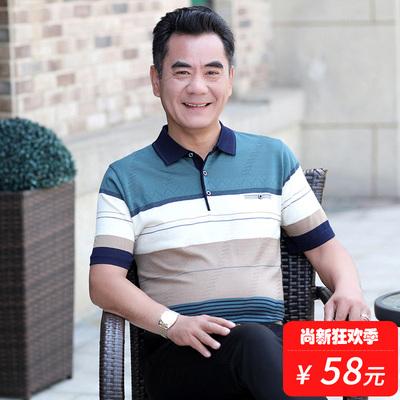 中年男士爸爸装短袖T恤夏季polo衫男装中老年40-50岁半袖针织衣服