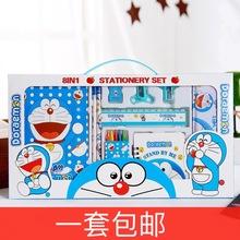 文具礼盒创意文具套装 六一儿童文具文具盒幼儿园礼物文具套装