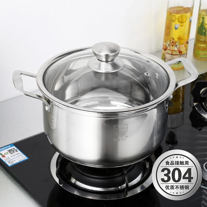 304不锈钢锅 汤锅18cm