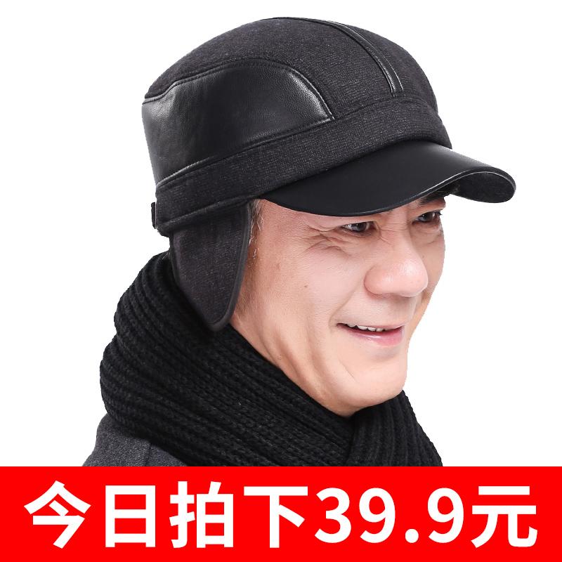 加厚保暖帽老人男士鸭舌帽