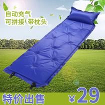 户外牛津布加厚超轻便携小折叠坐垫登山隔凉垫公园遛野外防潮座垫