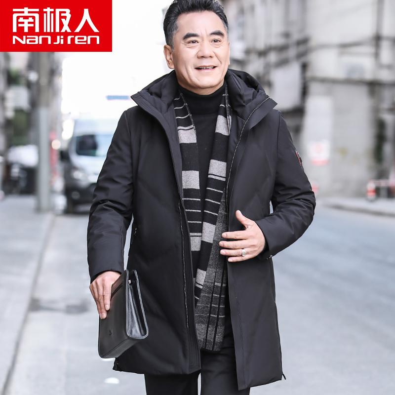南极人2018冬季新款中老年羽绒服男中长款爸爸装加厚连帽冬装外套
