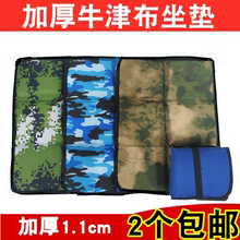 Outdoor Oxford Cloth Thickened Ultra-light Portable Folding Cushion Mountaineering Cushion Park Walking Outdoor Moisture-proof Cushion