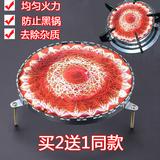 家用加密度煤气节能网烙饼均匀火力天燃气灶防黑锅配件集火聚能罩