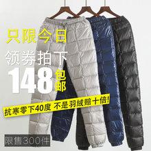 羽绒裤男外穿加厚高腰超轻修身大码保暖内穿棉裤户外青年冬款长裤