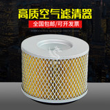 Xinda screw air compressor maintenance parts SF15 air filter W9030079 Agust filter core