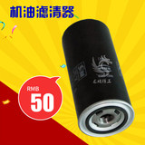 Ningbo Xinda SF11/22/345 screw air compressor oil filter W9030000/69 advanced oil filter