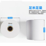 Thermal printing paper 8080 cash register paper kitchen ordering machine paper supermarket ticket paper 80mm queue machine printing paper