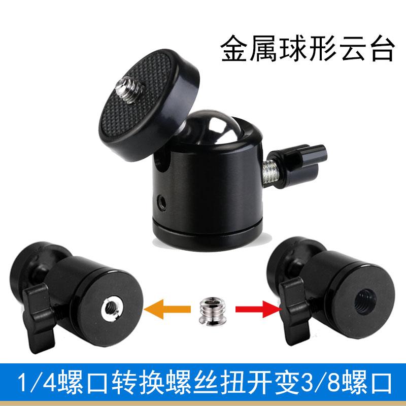 PTZ камеры для видеонаблюдения Артикул 564535193678