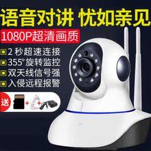 看家神器设备室内WIFI连接停车场无线摄像头红外一键远程安全