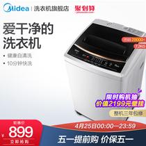 单桶家用洗衣机半全自动波轮单筒缸小型迷你洗脱一体4.6kg奥克斯