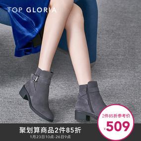 topgloria汤普葛罗2018新款冬季粗低跟牛皮靴子女 皮带扣加绒短靴