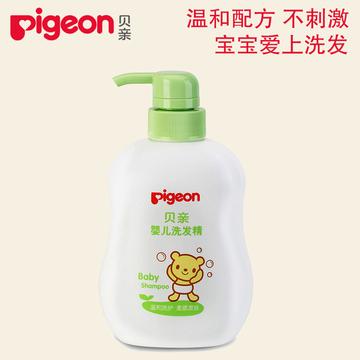 贝亲洗发水500ml儿童洗发露正品婴儿洗发精宝宝洗发乳洗浴洗护