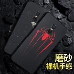 小米红米note4x手机壳标高配防摔硅胶保护套磨砂软壳潮男女款