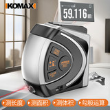 Komes infrared laser rangefinder repertoire tool high-precision handheld electronic scale measuring room god
