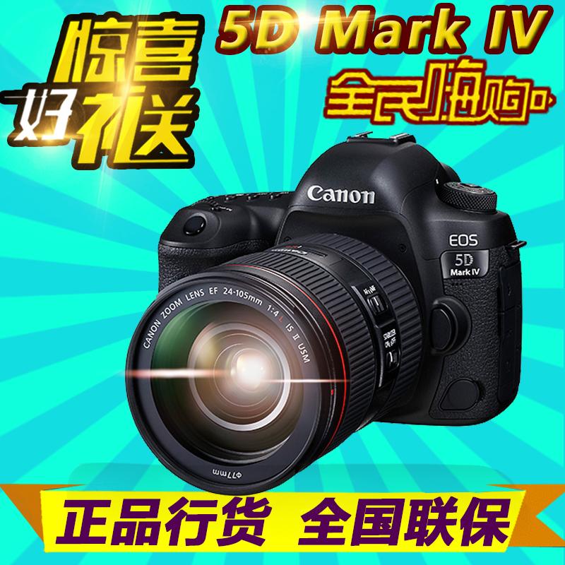 佳能 EOS 5D Mark IV 單機 5D4 5DIV 5D MARK IV 數碼單反相機