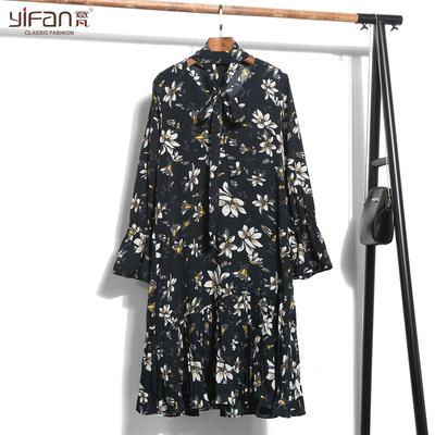 荷叶袖碎花连衣裙女装宽松大码雪纺长裙搭配中长款毛衣背心两件套