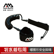 Aquamarina genuine screw-shaped SUP paddle plate foot rope water skateboard special safety rope foot sleeve