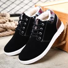 子潮流板鞋 二棉鞋 秋季 冬季男鞋 加绒加厚保暖鞋 男士 男款 休闲鞋 棉鞋