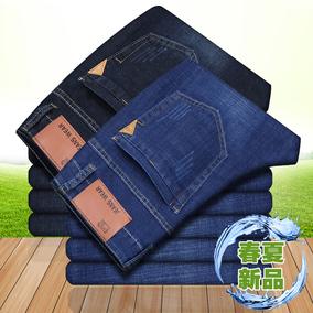 春季新款牛仔裤男宽松直筒休闲弹力大码冬季加绒加厚男士长裤子