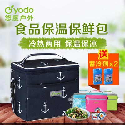 悠度户外冰袋保温包冰包饭盒便当包外卖保温箱保温袋保鲜冷藏食品