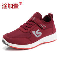 Plus velvet warm old shoes female non-slip soft bottom sports middle-aged autumn and winter safe and comfortable walking mother cotton shoes
