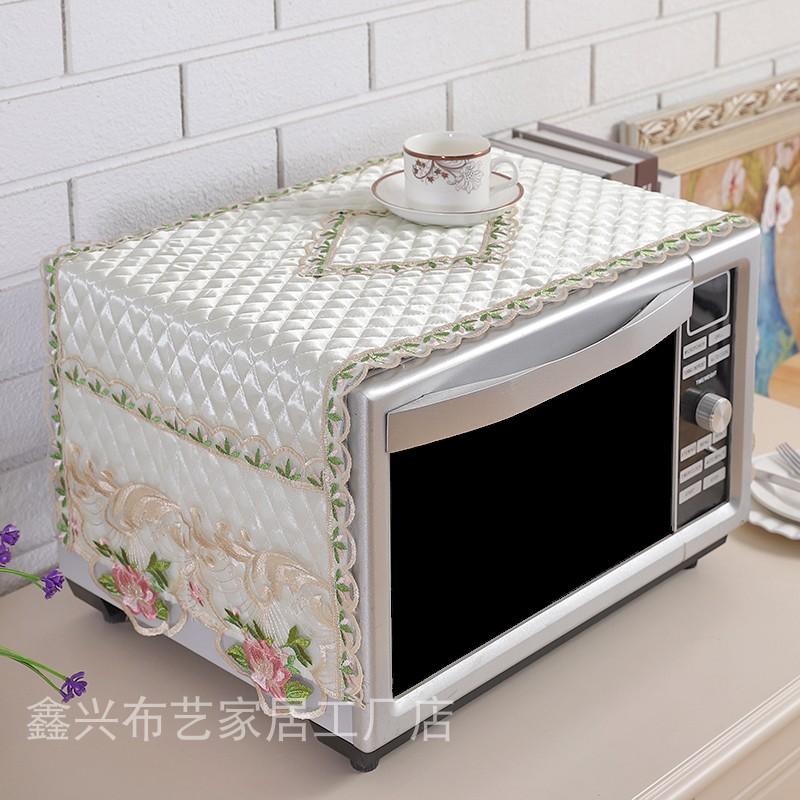 防尘格兰仕微波炉罩防油防水防尘罩烤箱罩韩式盖布微波炉套电炉罩