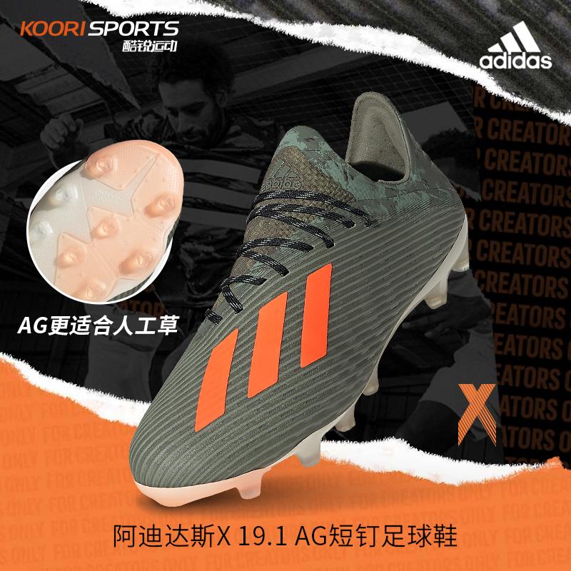 Adidas阿迪达斯X系列 X 19.1 AG钉短钉人工草低帮足球鞋男F35677