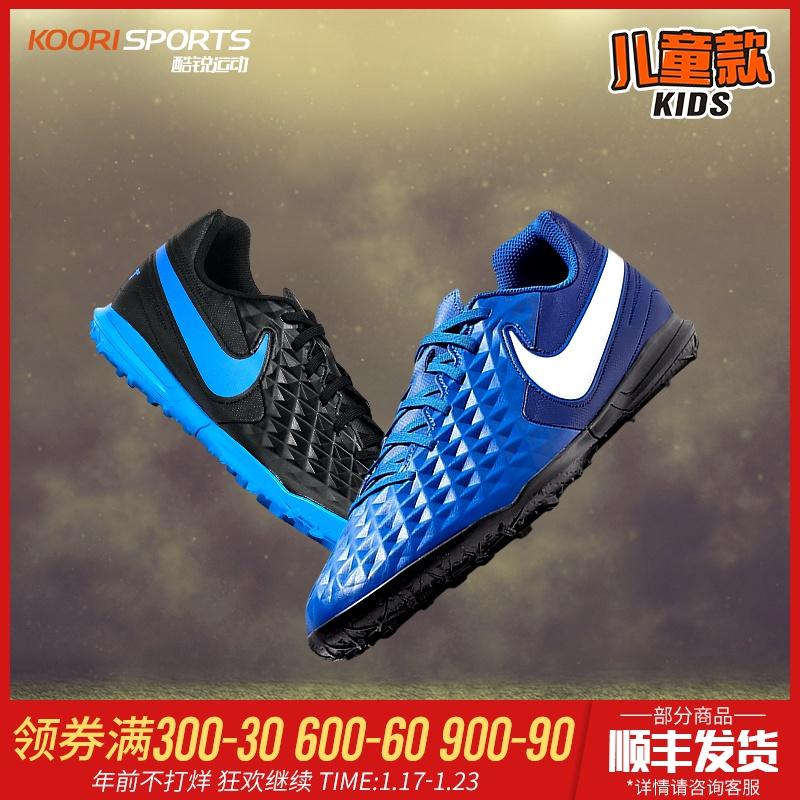 Nike耐克LEGEND 8传奇8TF碎钉AG短钉低帮人草成人儿童学生足球鞋