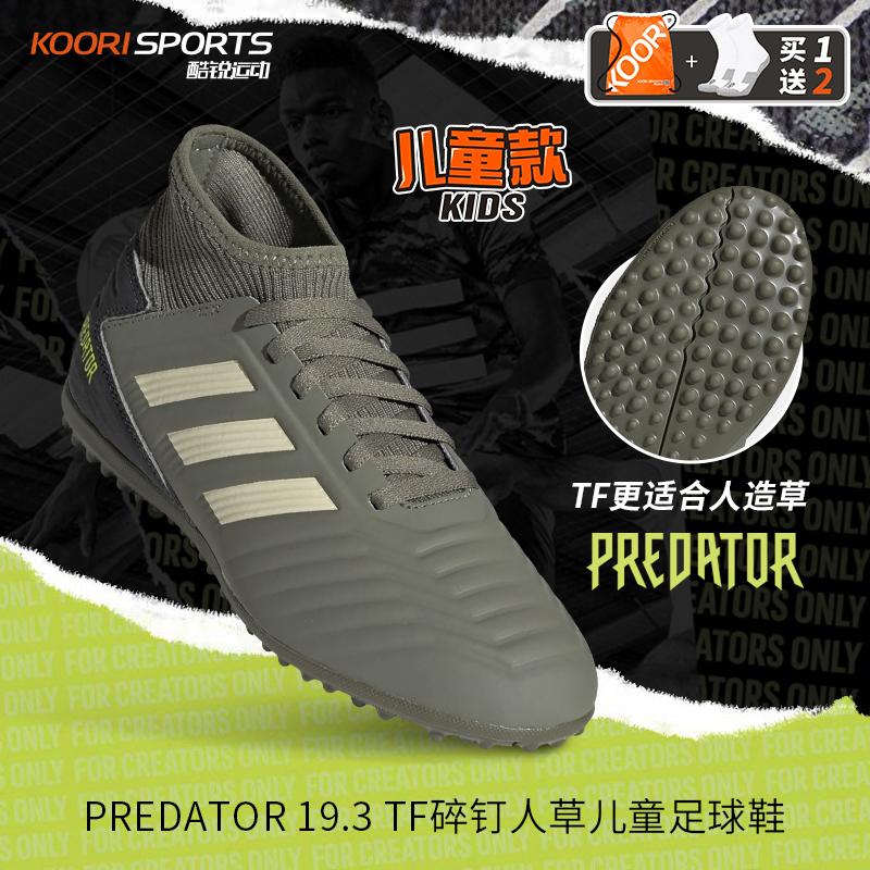 阿迪达斯猎鹰PREDATOR 19.3 TF钉碎钉人草儿童青少年足球鞋EF8220
