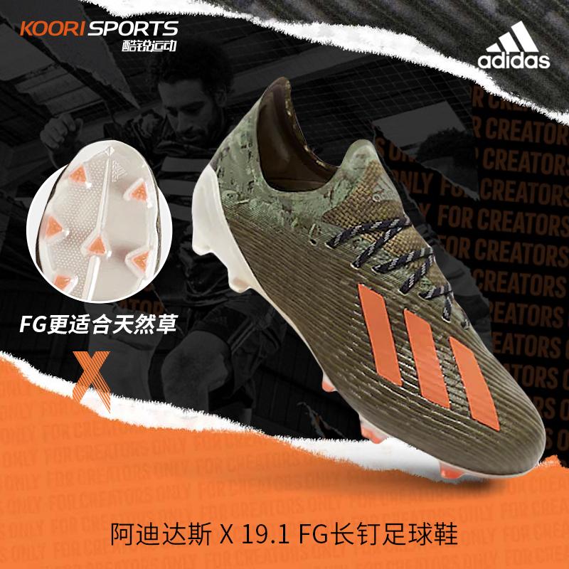 Adidas阿迪达斯X系列 X 19.1 FG钉长钉天然草低帮足球鞋男EF8296