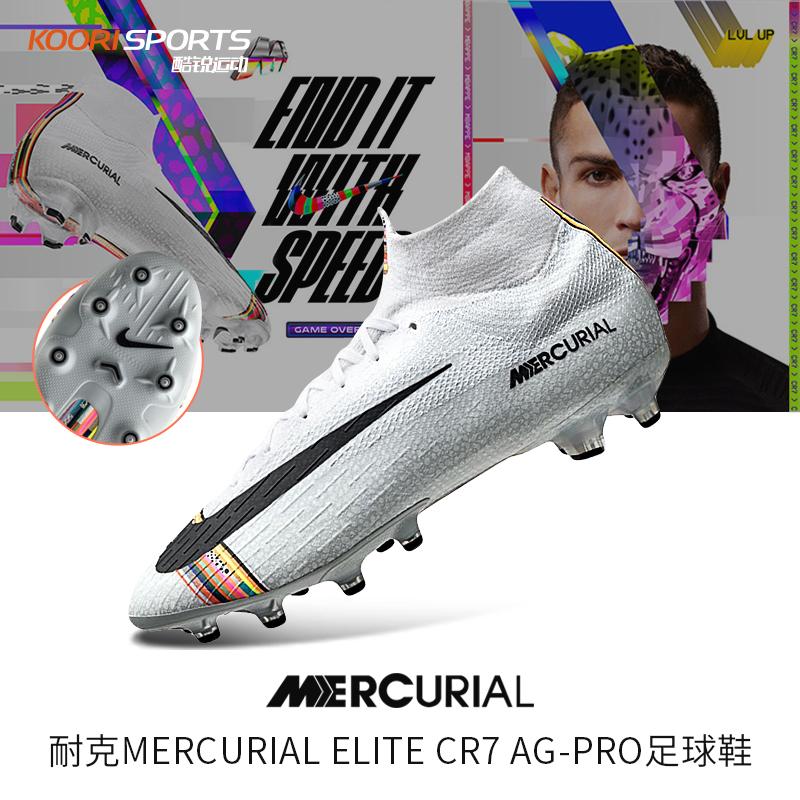 Nike耐克高帮SUPERFLY 6 CR7 AG-PRO长钉人工草场足球鞋男AJ3546