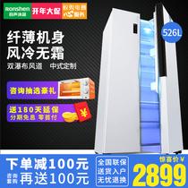 双门对开门电冰箱家用节能超薄风冷冰箱E521WKMBCD美Midea