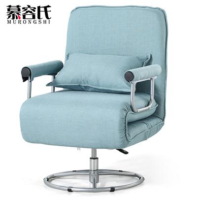 慕容氏多功能折叠床单人午休床可升降办公电脑椅靠背椅躺椅沙发椅什么牌子好