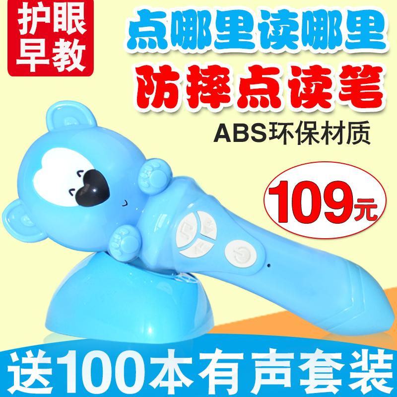 Детские электронные книги / Электронные ручки для чтения Артикул 37557236674
