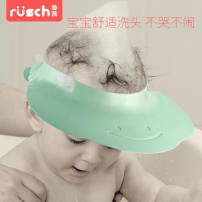 鲁茜宝宝洗头帽 婴儿硅胶洗头防水护耳洗澡帽加厚防水帽儿童洗头