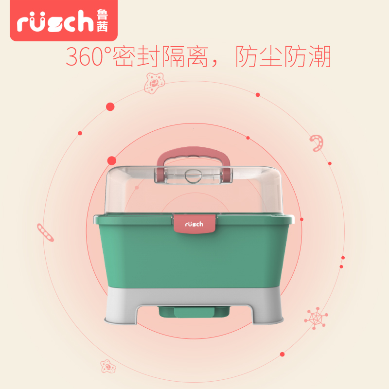 鲁茜奶瓶收纳箱 婴儿餐具收纳盒 宝宝奶瓶沥水架 带盖防尘箱