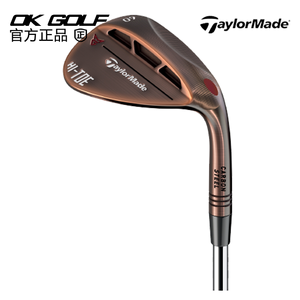 Taylormade泰勒梅高尔夫球杆MG HighToe挖起杆 沙坑杆