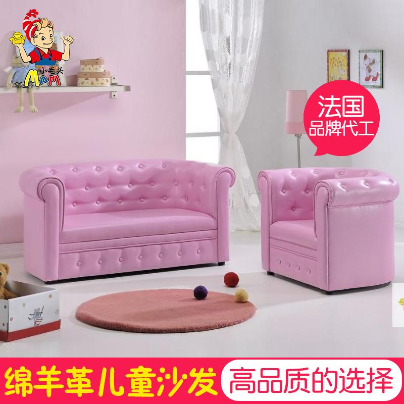 双人儿童沙发