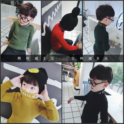 幼儿中小童装高领毛线衫男童毛衣宝宝秋冬款儿童打底棉男孩针织衫