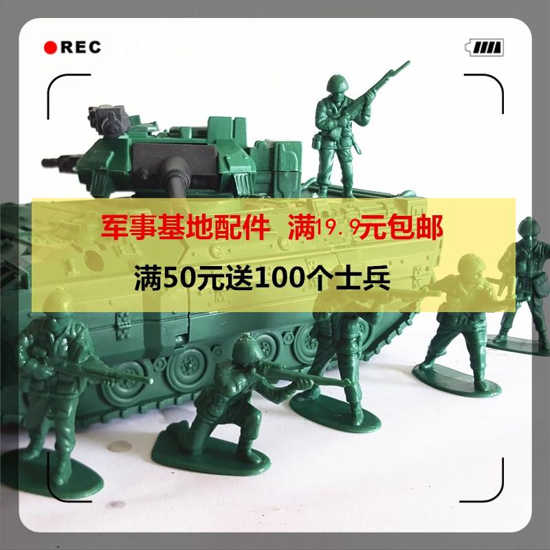 模型配件武器