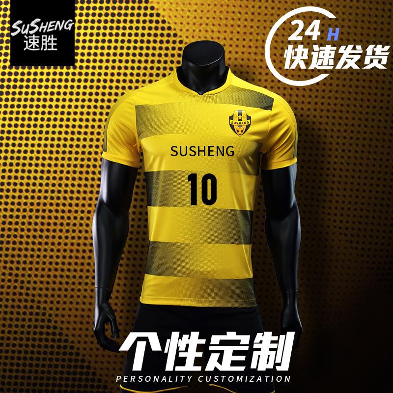 17-18赛季俱乐部足球服套装男款儿童短袖足球队服组队球衣可印号