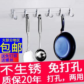 免打孔厨房挂钩壁挂用品挂汤勺锅铲勺子铲子挂架置物架炒锅平底锅