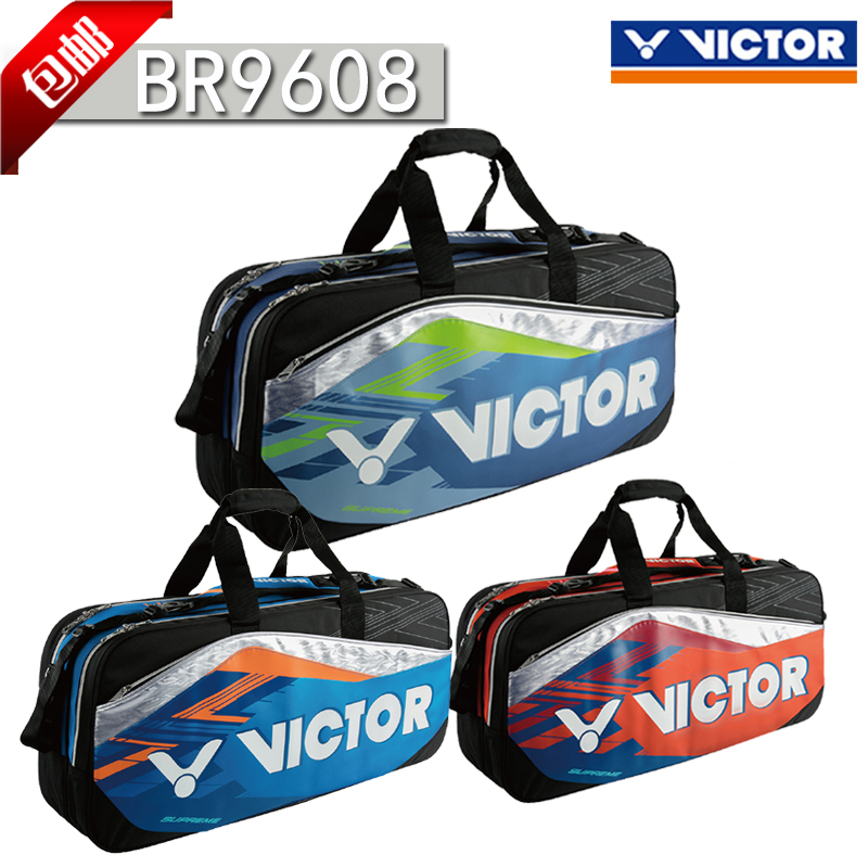 威克多VICTOR胜利十二支装BR9608羽毛球方包男女单肩大空间BR9607