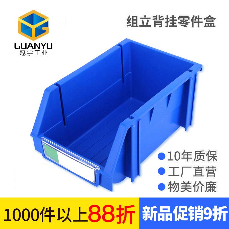 多功能分类塑料组合仓库货架五金工具物料元件螺丝抽屉收纳零件盒