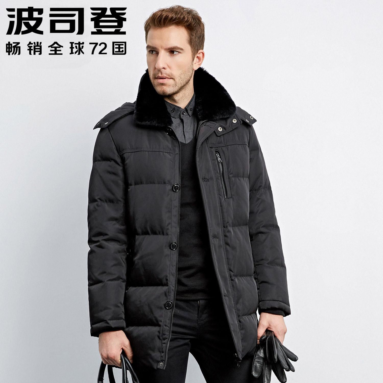 波司登羽绒服男加厚中老年爸爸大码冬季时尚中长款可脱卸帽外套