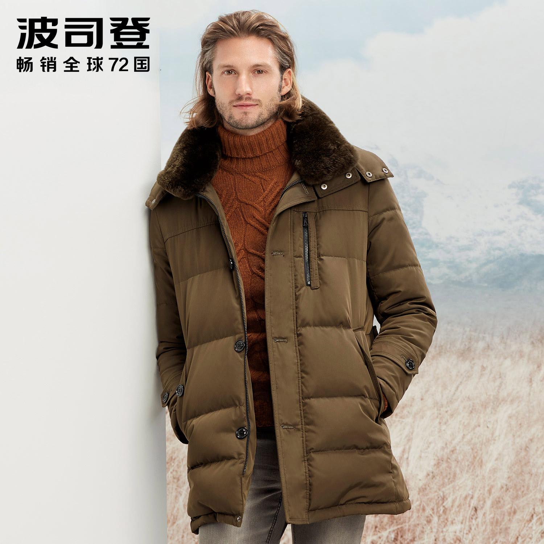 波司登羽绒服男士加厚毛领冬季爸爸中老年加大码中长款B70141029