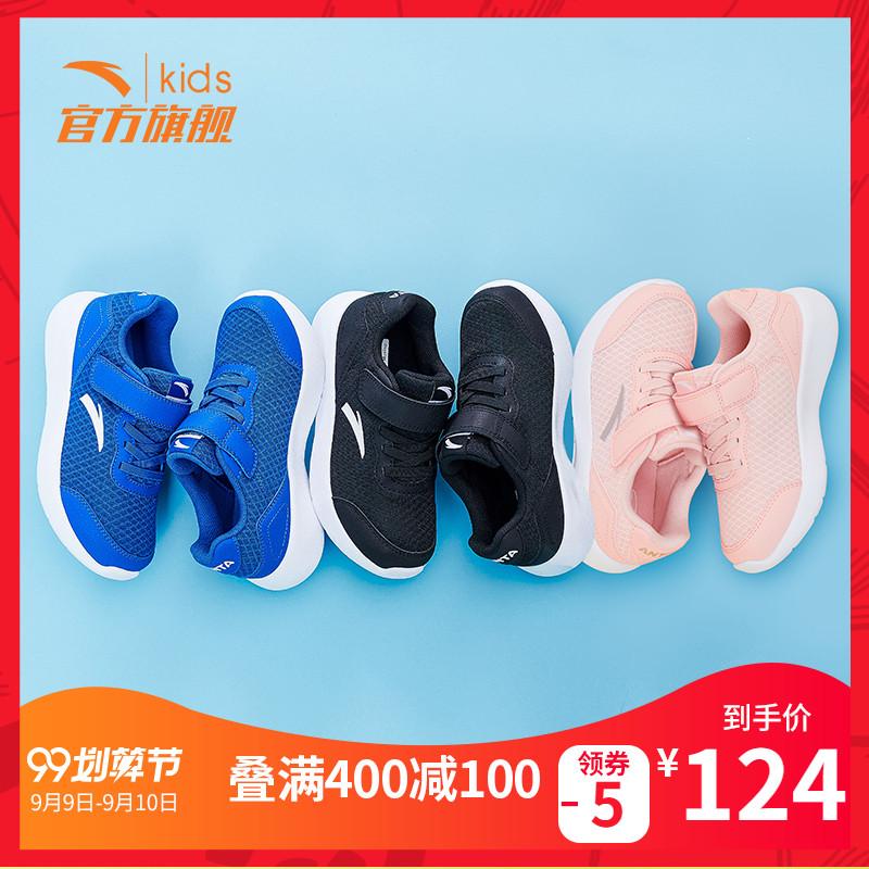 安踏儿童运动鞋男童鞋子2019新款秋款季小童跑步鞋休闲宝宝女童鞋