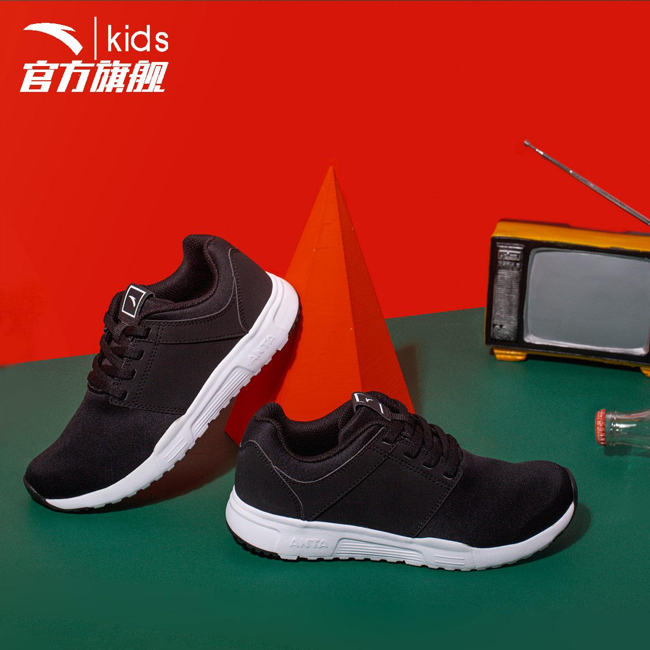 安踏童鞋 儿童休闲鞋2019春季新款跑步鞋轻便男童运动鞋透气跑鞋